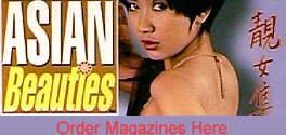 best asian girls